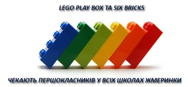 /Files/images/LEGO1.jpg